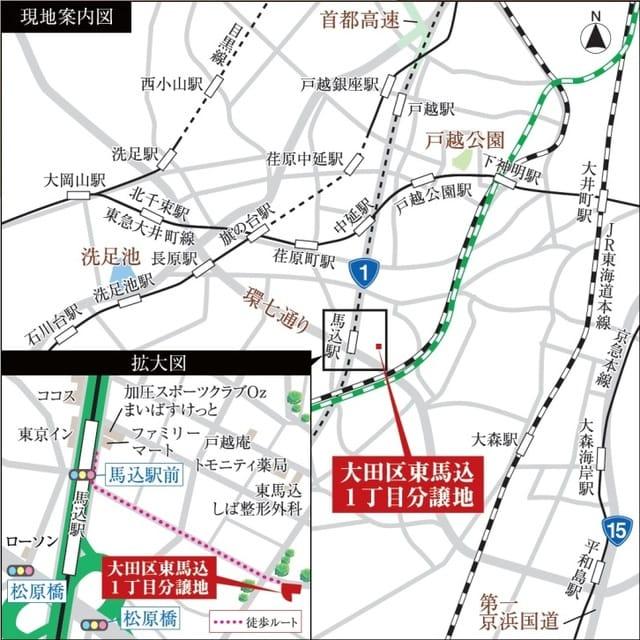 大田区東馬込1丁目分譲地(建築条件付宅地分譲)