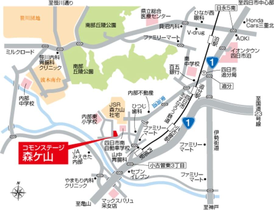 コモンステージ森ケ山