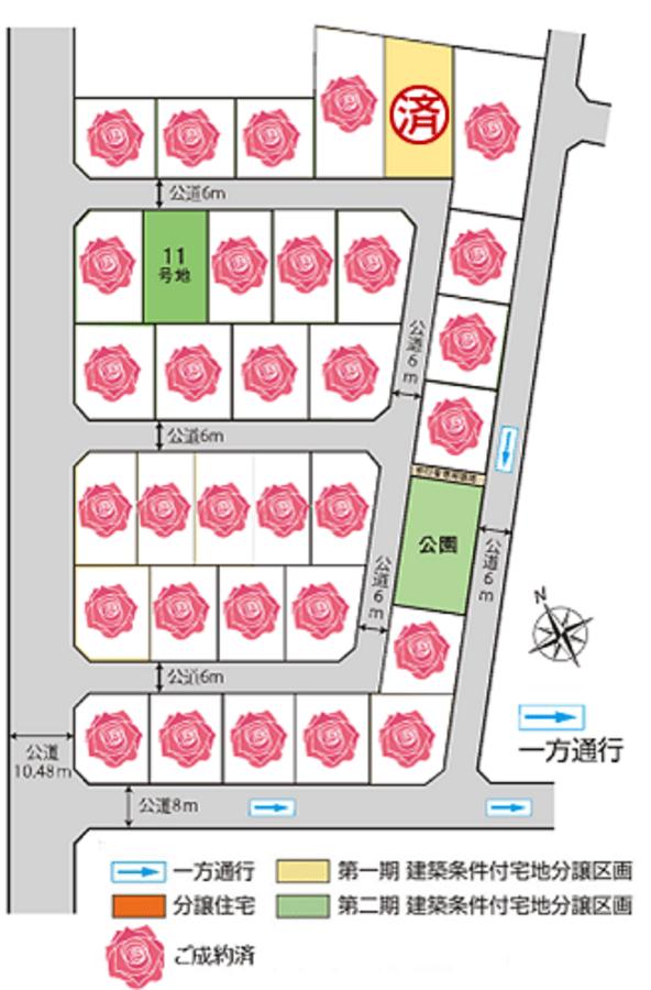 コモンシティ西桜木