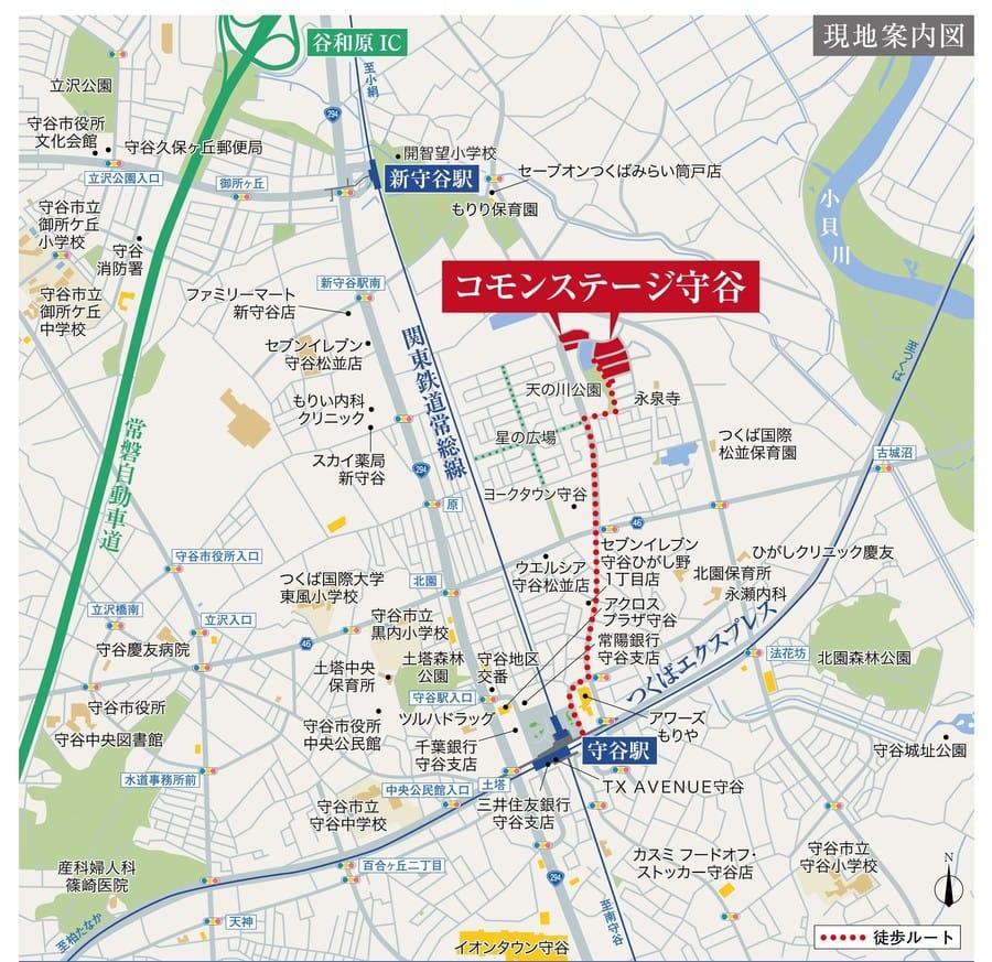 コモンステージ守谷【建築条件付宅地分譲】