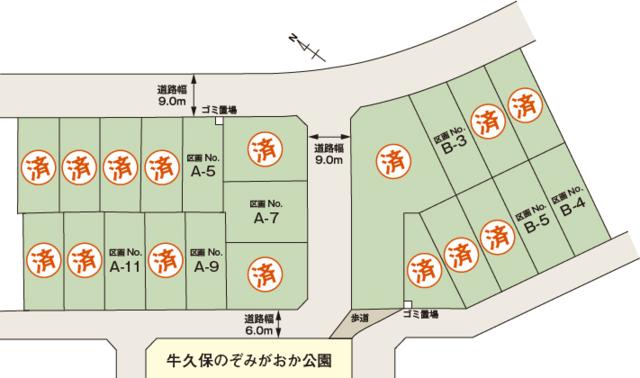 コモンヒルズ中川 桜香の丘