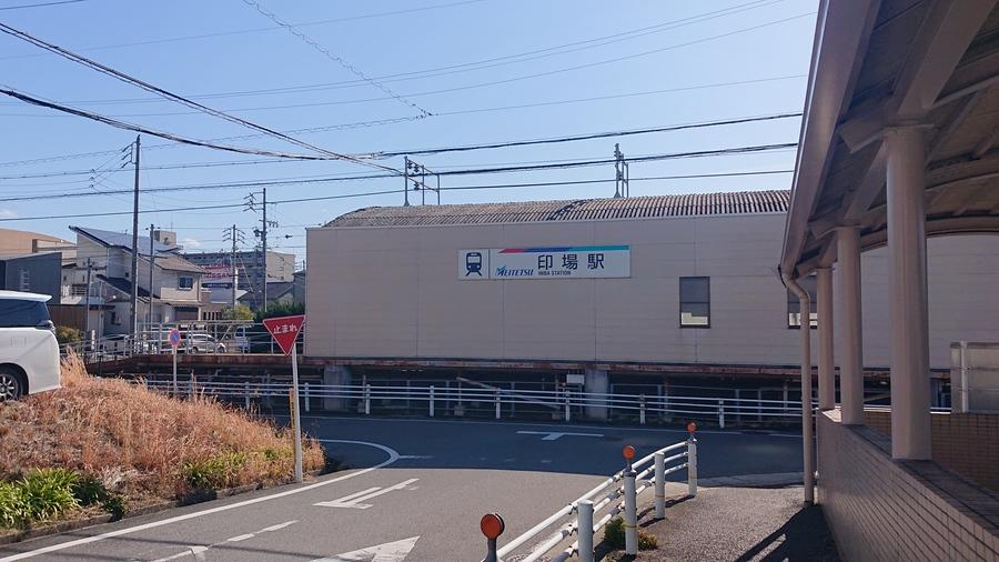 【トヨタホーム名古屋】クリザンテームヒルズ緑の丘