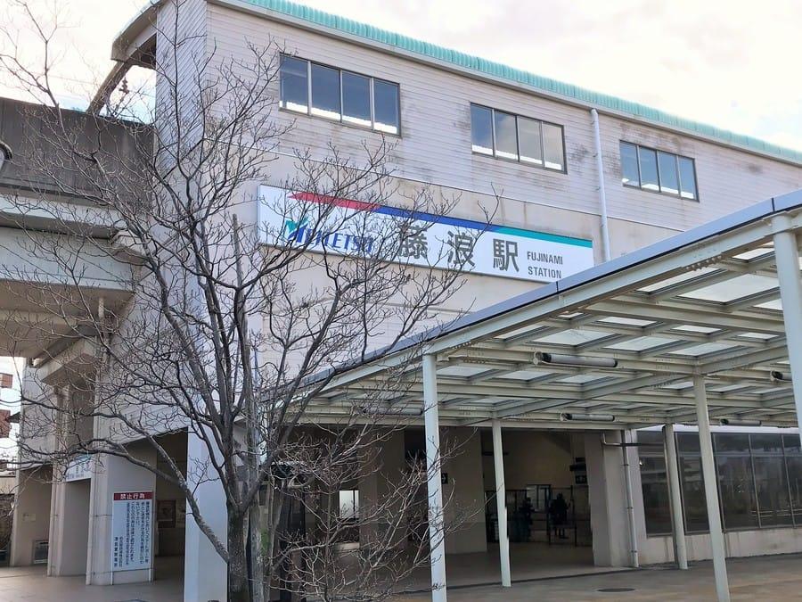 【トヨタホーム名古屋】プライムガーデン根高Ⅲ-2