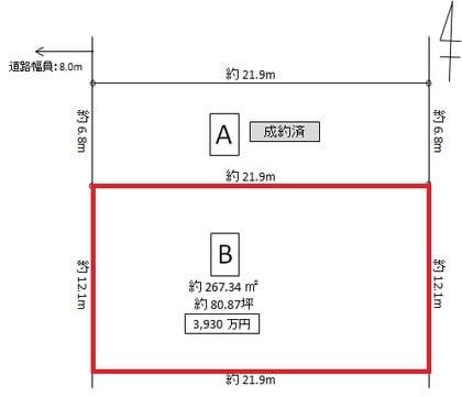 へーベルハウス分譲地/春日井市小野町Ⅱ