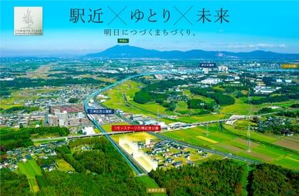コモンステージ万博記念公園【建築条件付宅地分譲】