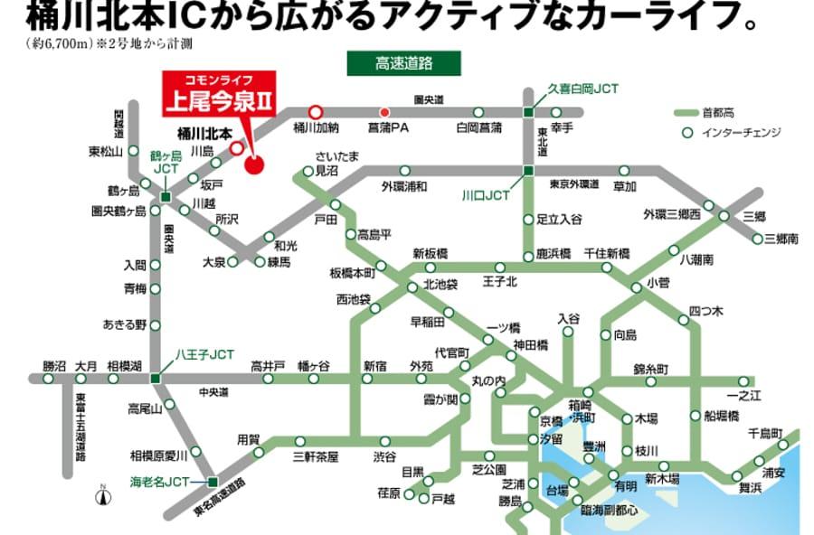 コモンライフ上尾今泉Ⅱ