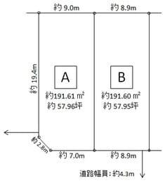 ヘーベルハウス建売分譲/大垣市東前A・B