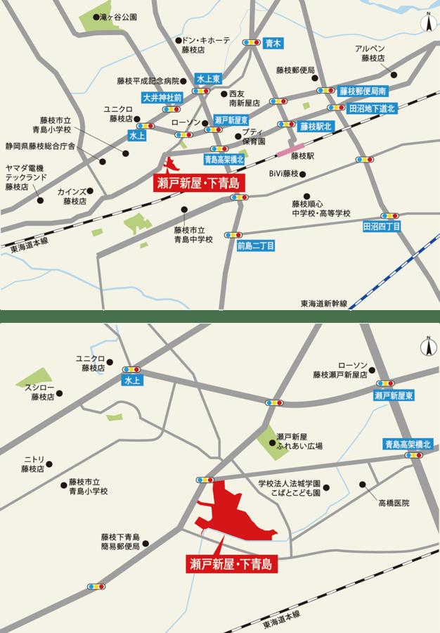 藤枝市「瀬戸新屋・下青島」