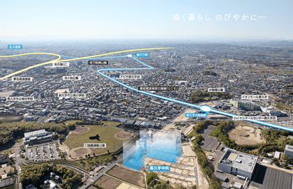 長久手中央土地区画整理32街区(分譲宅地)