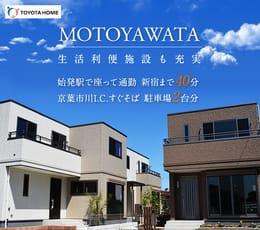MOTOYAWATA