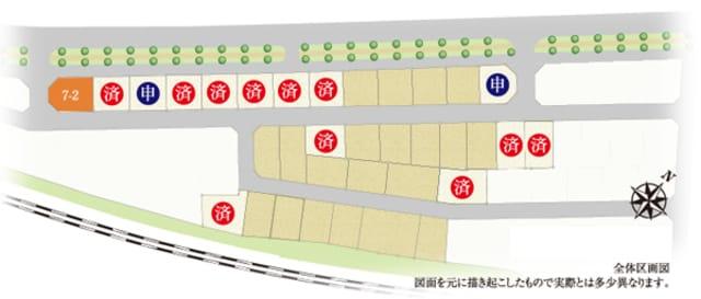 セキュレア習志野鷺沼台III 第3期(建築条件付宅地分譲)