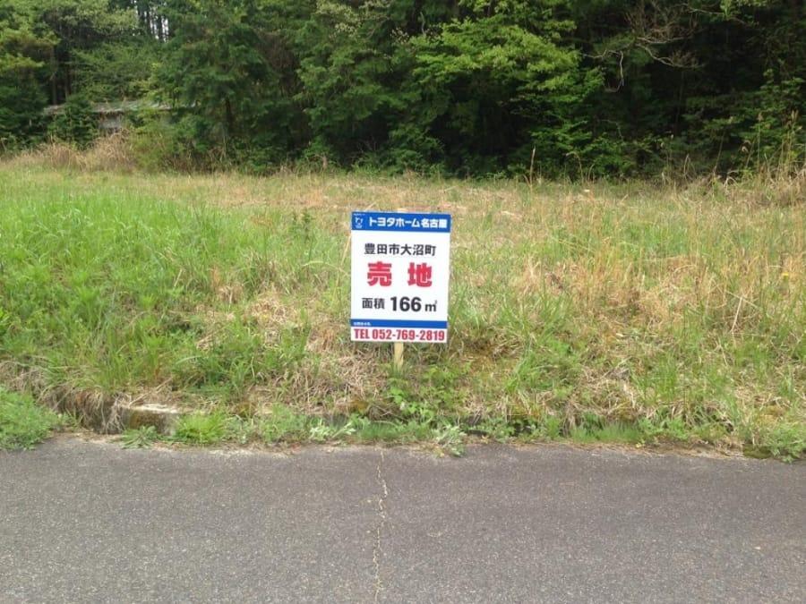 【トヨタホーム名古屋】豊田市大沼町
