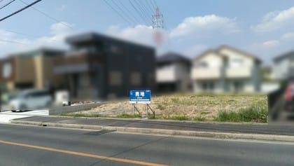 ヘーベルハウス分譲地/名古屋市緑区東神の倉