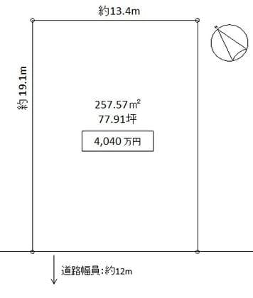 ヘーベルハウス分譲地/名古屋市緑区東神の倉②(1区画分譲)