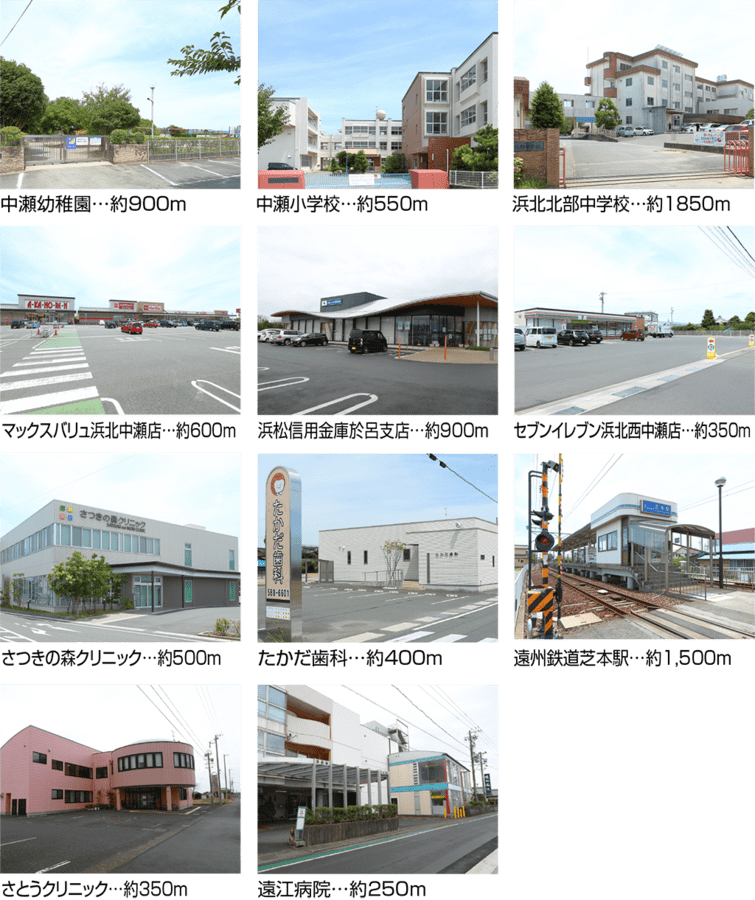 浜松市浜北区「中瀬59街区」建売分譲住宅
