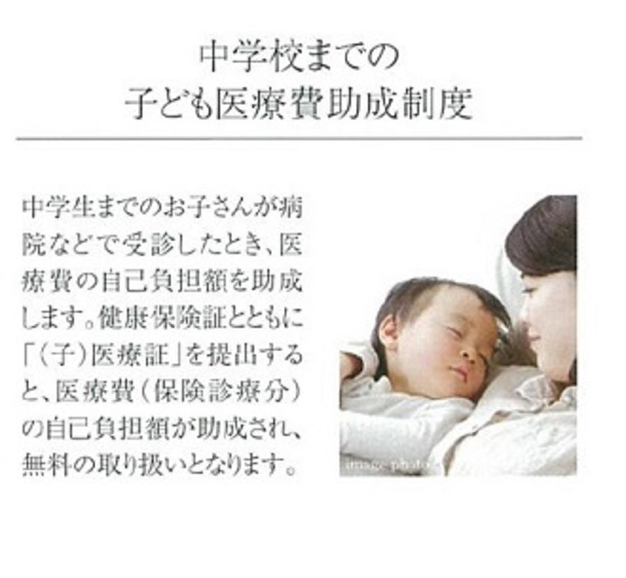 【トヨタホーム名古屋】ミタステラス