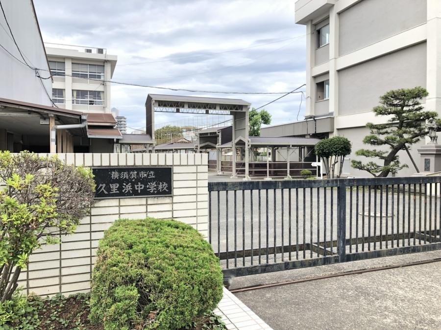 へーベルタウン横須賀市久里浜2丁目(4区画)