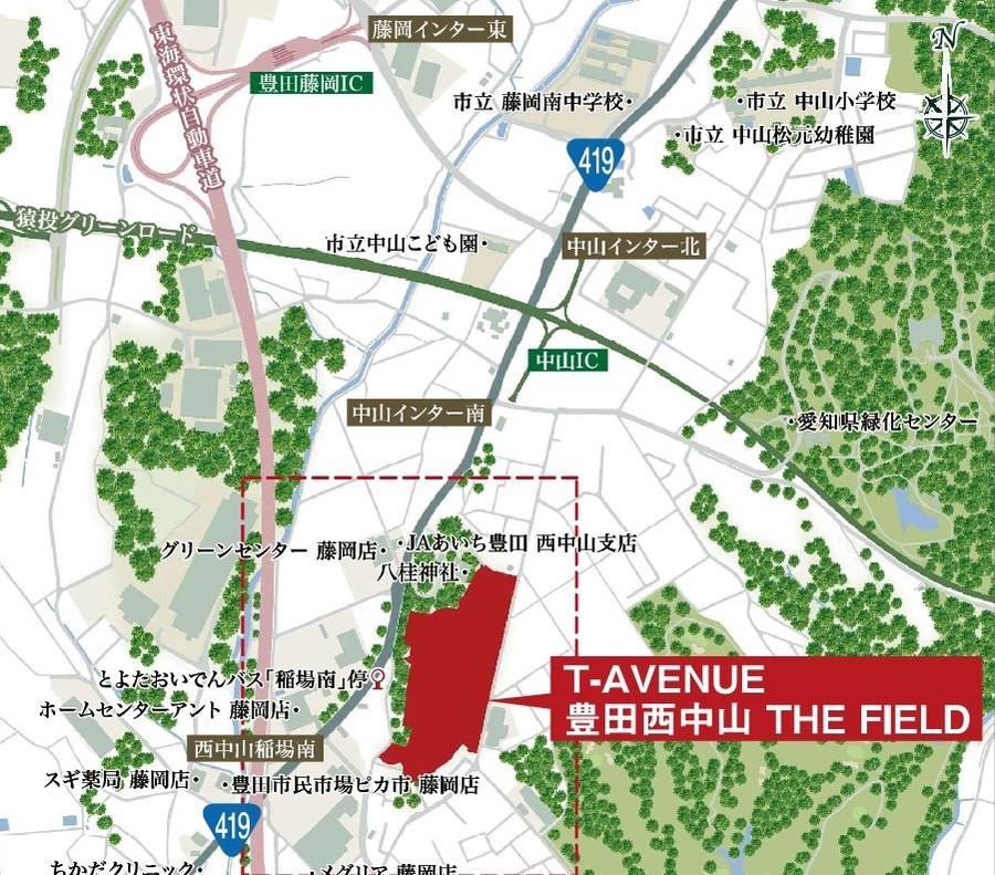 T-AVENUE 豊田西中山 THE FIELD(建売住宅)