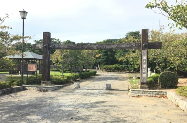 ハイライフ池ノ原公園前(販売代理)