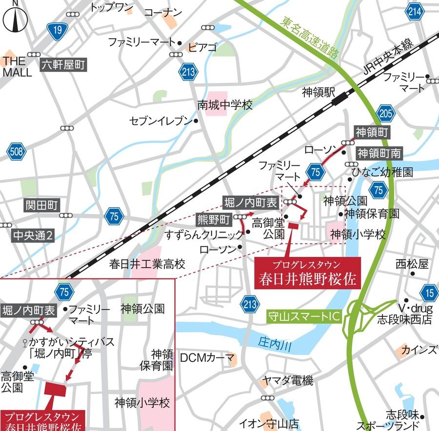 プログレスタウン春日井熊野桜佐