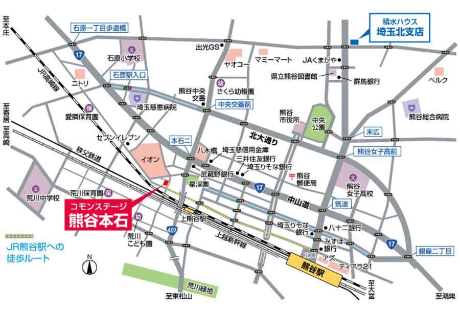 コモンステージ熊谷本石