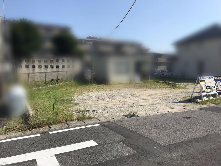 アルバックス豊田今町