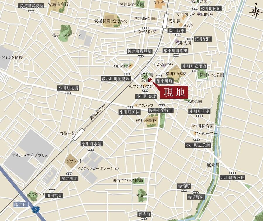 アルバックス安城桜井
