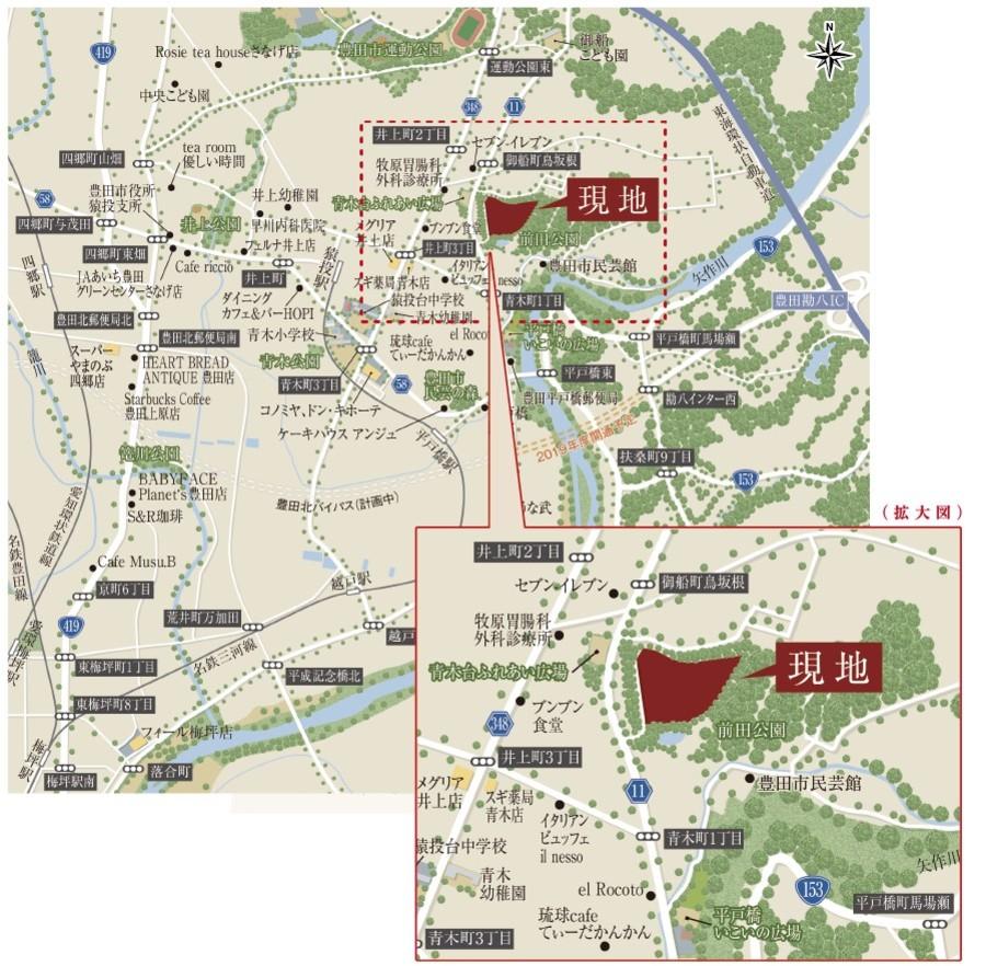 アスムテラス豊田平戸橋(分譲住宅)