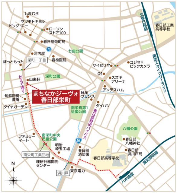 まちなかジーヴォ春日部栄町 (分譲住宅)