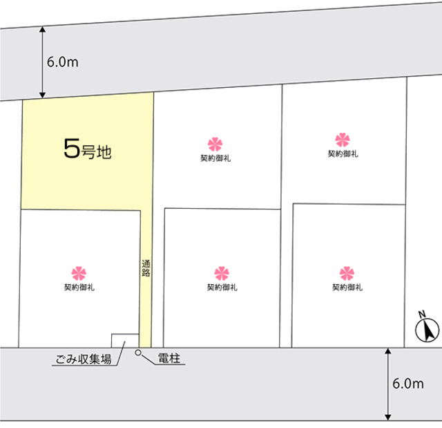 セキュレア新松戸7丁目II (分譲住宅)