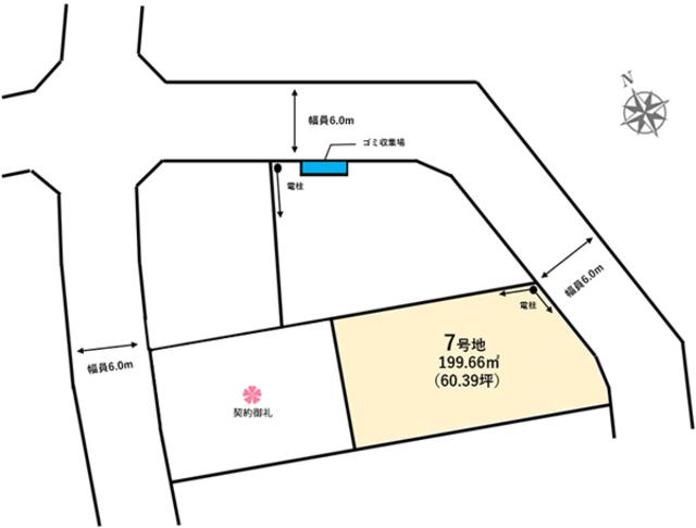 セキュレアガーデン柏たなかIII 91街区(建築条件付宅地分譲)