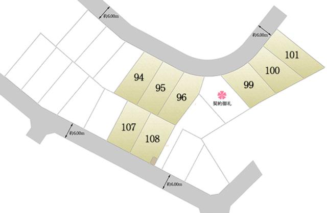 セキュレアガーデン柏たなかIII 155街区(分譲住宅)