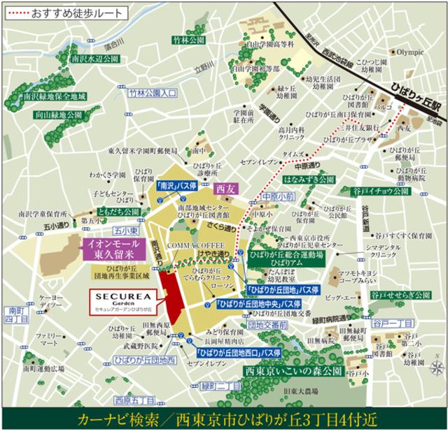 セキュレアガーデンひばりが丘 (木造)(分譲住宅)