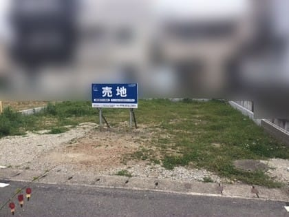 ヘーベルハウス分譲地/岐阜市加納大黒町