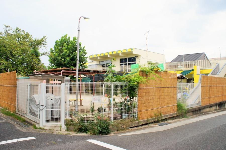 名古屋市天白区中平