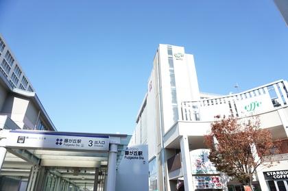 長久手藤が丘駅北Ⅱ