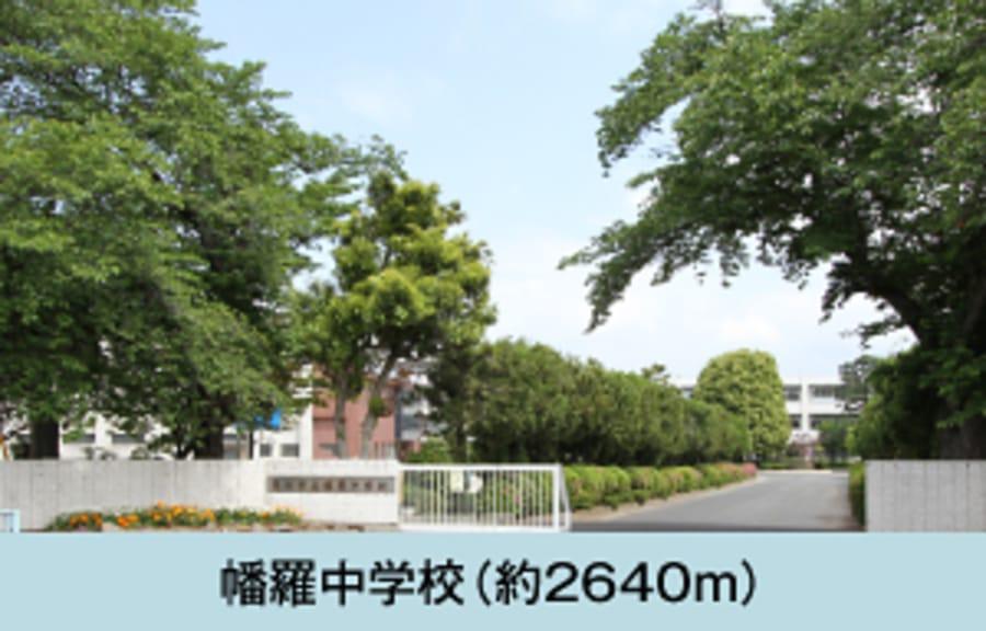 コモンステージ深谷東方