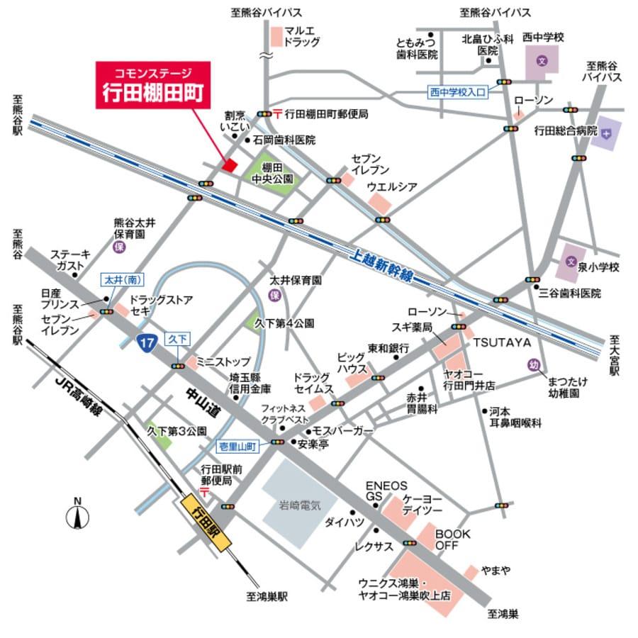コモンステージ行田棚田町