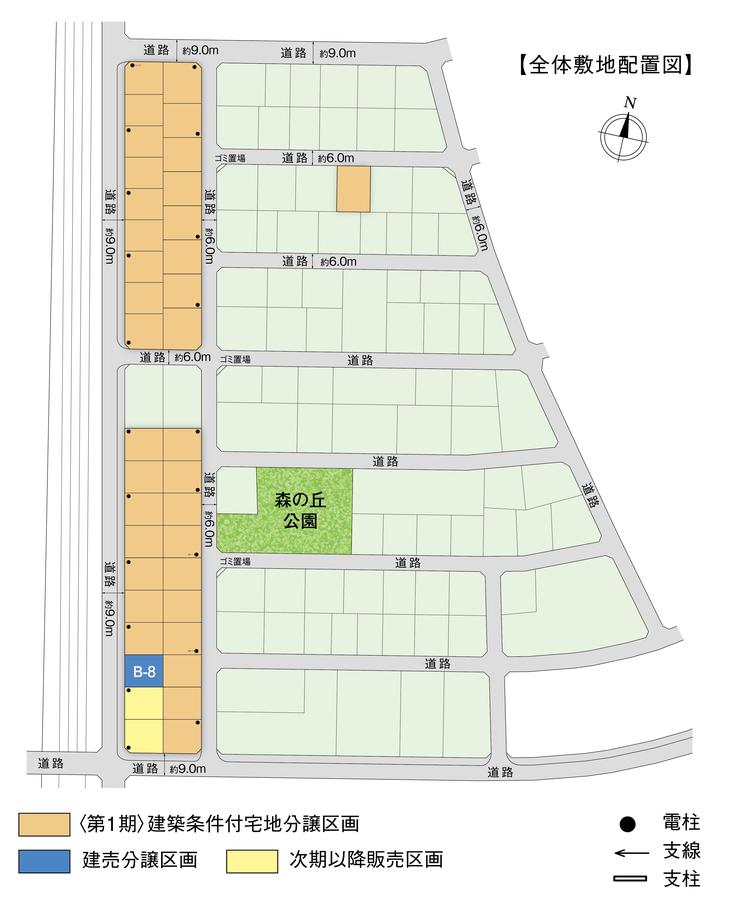 コモンステージ万博記念公園【建売分譲】