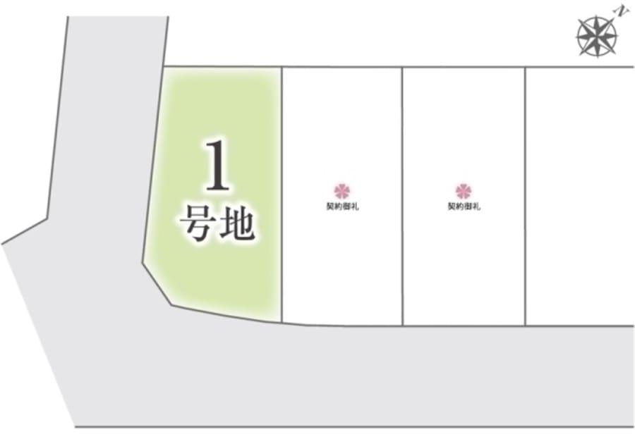 セキュレア瑞穂3丁目II (建築条件付宅地分譲)
