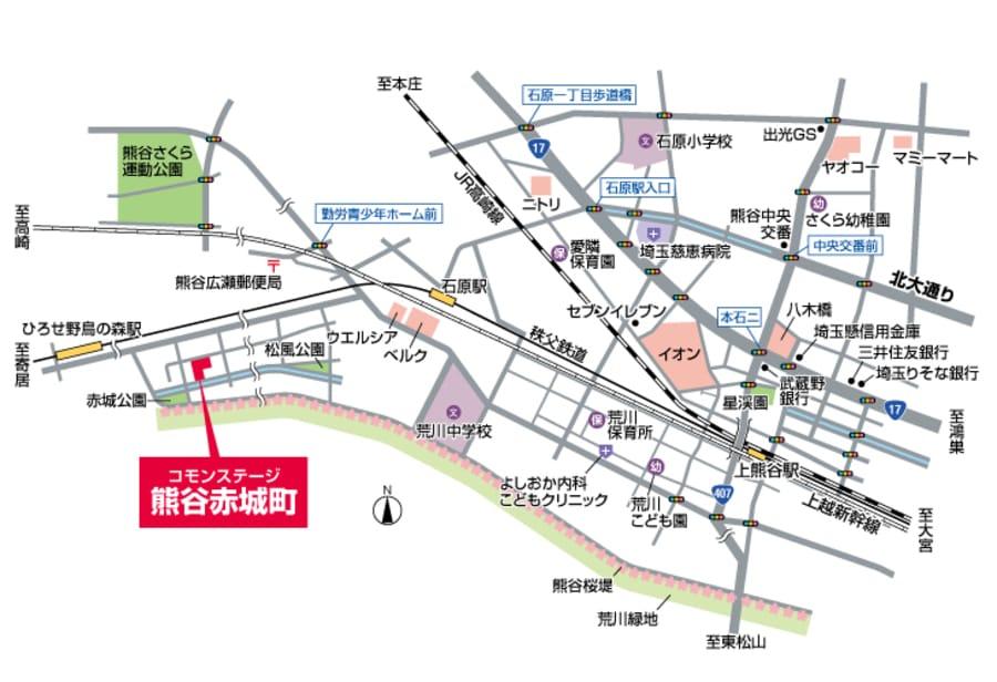 コモンステージ熊谷赤城町